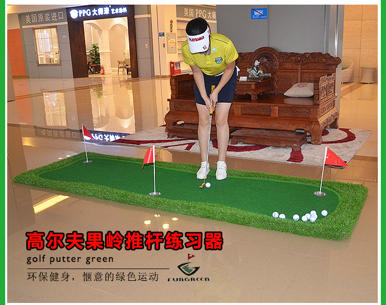 Mini Golf Putting Green Mat indoor Carpet Putting Mat Golf Training