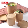 2016 China lunch soup cup disposable paper soup cup container with lid