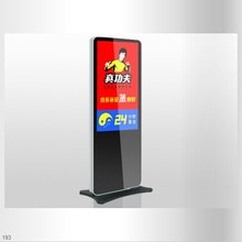 Indoor Application and TFT Typeinteractive multi touch table/foor standing digital signage