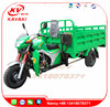 200cc Automatic Japan Technology Cheap 3 Wheel Motorcycle (Item No:KV200ZH-BGAM)