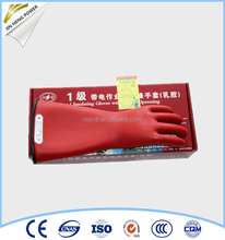 Class 0 Industrial Rubber Insulating Gloves