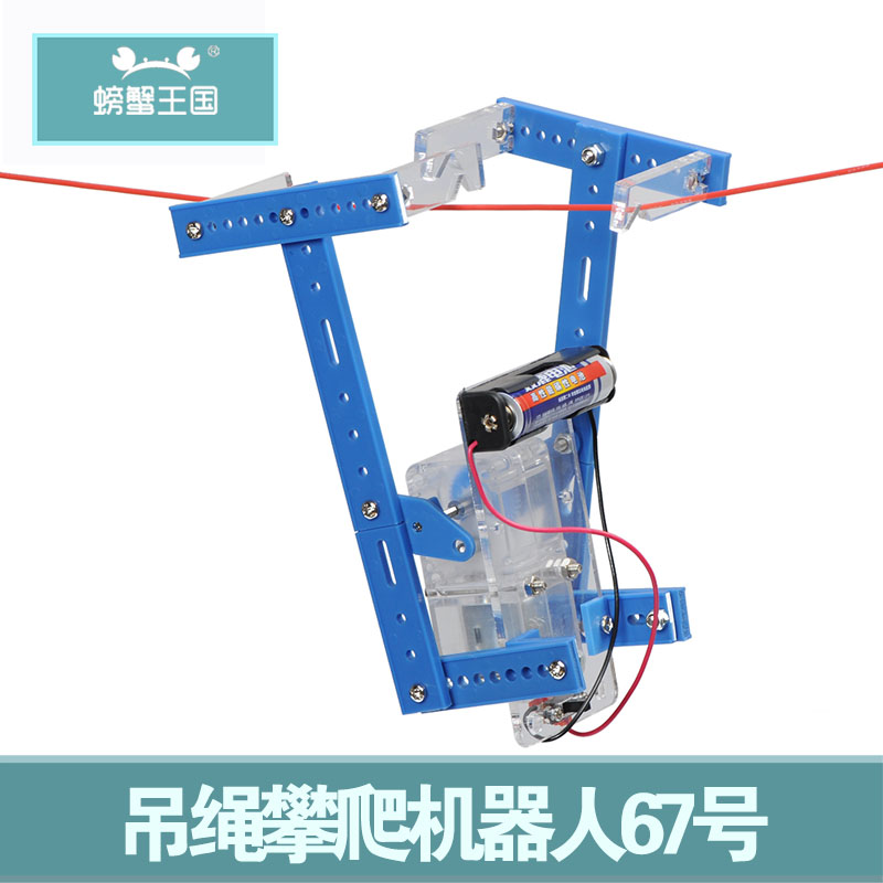Assembling rope climbing robot gizmo toys physical mechanical and Electronic Science DIY production suite
