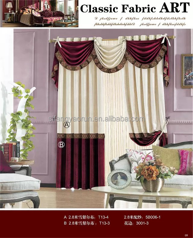 Wholesale Latest Designs Curtains Online Buy Best Latest