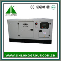 Hot sell ! 30KVA power generator set