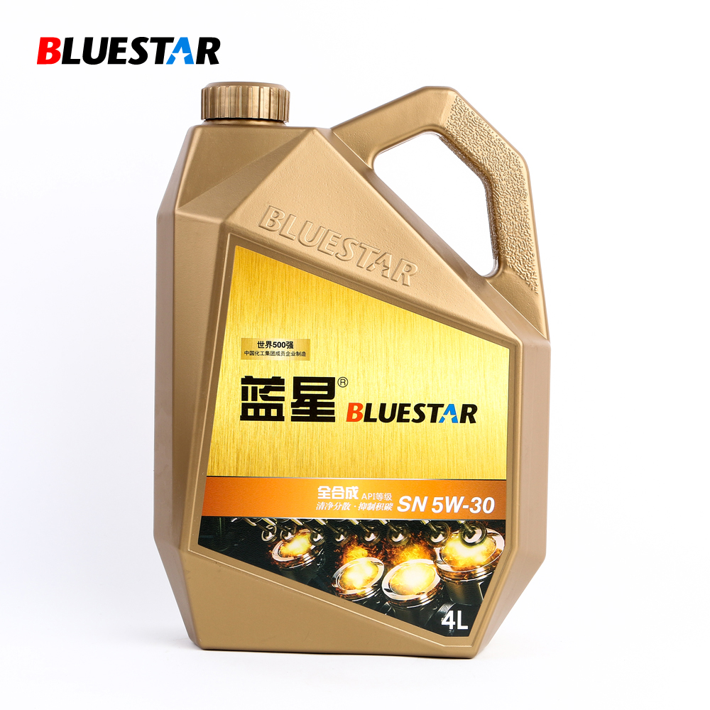 Lubricants Motor Engine Oils SN 5W30 Lubricating Oil Fully Synthetic
