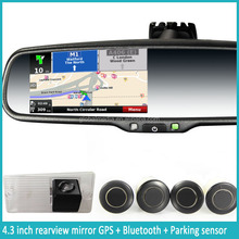 garmin gps + gps navigation + car rearview mirror for any cars