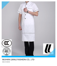french chef coat cook uniform jackets/pants/aprons