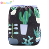 Top Selling Personalized Cloth Diaper Cover Pattern Baby Diaper
