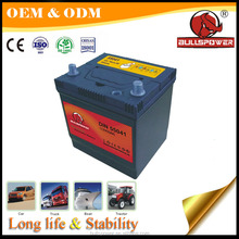12V Car SLA Battery DIN50 Battery 55041 for car, tractor, boat, automotive