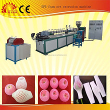 Hot sales Fruit EPE foaming net making machine