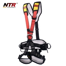Jiangsu manufacturer NTR ZYP-05YQ climbing <strong>safety</strong> harness full body belt harness