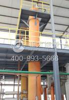 5-30tons used engine oil distillation plant to diesel