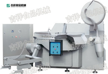 Meat Bowl Cutter Bowl Chopper Cutting Machine Processing Equipment