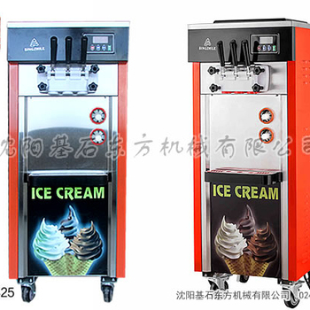BQL 8 series stainless steel ice cream machine for your best choice