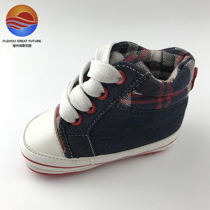 Stylish Canvas Upper Lace-up Fashional Newborn Baby Shoes