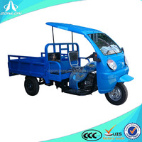 china cargo tricycle with cabin/ cargo 3 wheel motorcycle 250cc