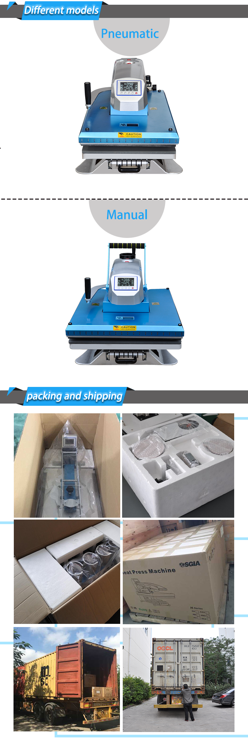 2017 high quality New plain heat press machine with lower factory price