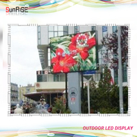 Sunrise creative design outdoor rental small pixel P3.91 led wall billboard showing vivid effect of video