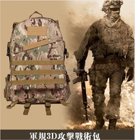 9 colors Outdoor Molle 3D Military Tactical Backpack Rucksack Camping Traveling Hiking Trekking Bag 40L