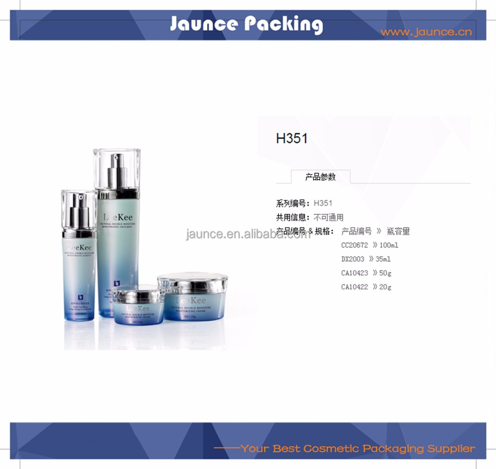 Color Coating Lotion Glass Jar For Personal Care