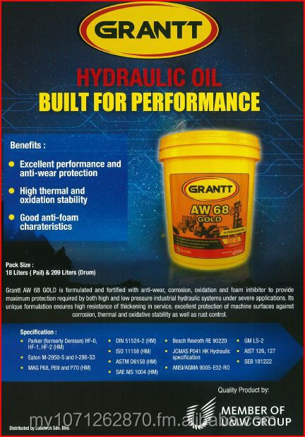 Industrial Lubricants - Grantt Hydraulic Oil