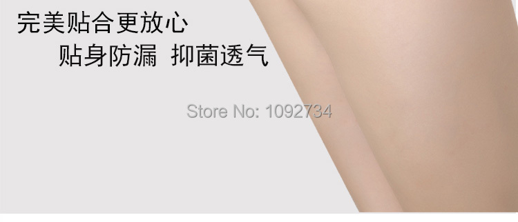 Anti leaking panty period proof panty bamboo menstrual underwear period panty