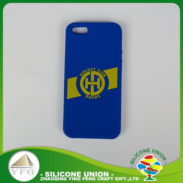 Durable silicone mobile phone shell compatible with most mobile phones