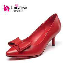 G056 butterfly knot women dress shoes pointed toe thin heel wedding sheos