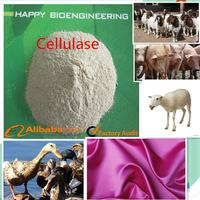 Animal digestive and absorptive improver Cellulase Enzyme for Chicken/Poultry/Duck Feed