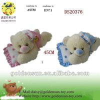 2012 new design kids toys of sweet teddy bears