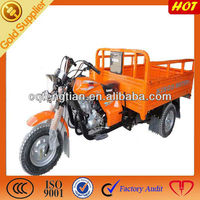Chinese 250cc three wheel motor vehicle for sale
