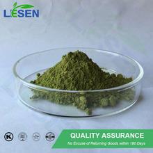 Free Sample Superfoods Small Packing Moringa Leaf Powder Bulk