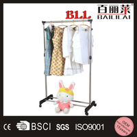 Foldable Steel Sliding Clothes Rack