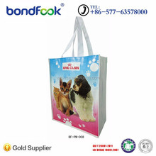 Wholesale recyclable promotional pp non woven bag with lamination bag