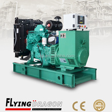 For home use silent/open type 40kva diesel home generator with famous cummins engine 4BT3.9-G2