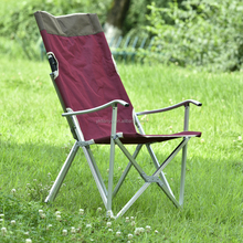 garden&home portable camping relax picnic fishing folding rest chair