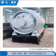 waste rubber recycling equipment waste tyre pyrolysis equipment waste tire pyrolysis plant