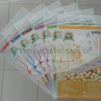 Pp Woven Bag For Packing Rice