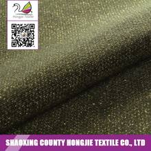 2017 New technology cheap price bingo fabric