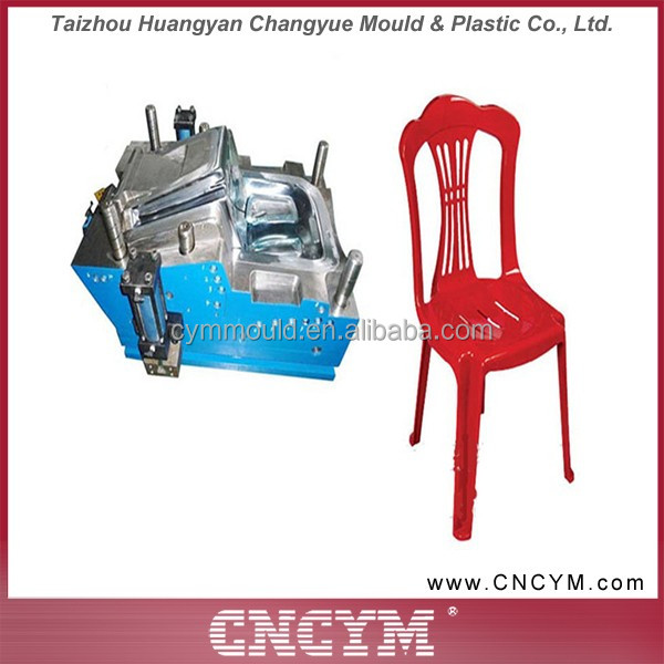Self-Made Custom High Precision mold for plastic household chair zhejiang taizhou plastic&mould