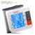 High quality Blood Pressure Monitor intelligent wrist Blood Pressure Monitor with backlight
