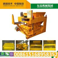 QTM6-25 egg laying manual concrete or cement blcok machine