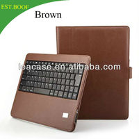 7inch 2015 hot-selling style dustproof leather case with built-in bluetooth keyboard