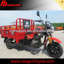 200cc passenger triciclo trikes electric trike for 2 passenger