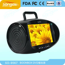 9 ''mini portable reproductor de dvd con pantalla tft Cheap portable dvd player