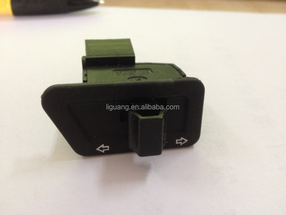 Motorcycle turn light switch button