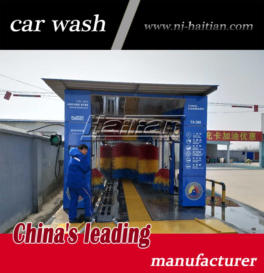 Haitian hot-dip galvanized Material tunnel car wash equipment; hot sell tunnel car wash system