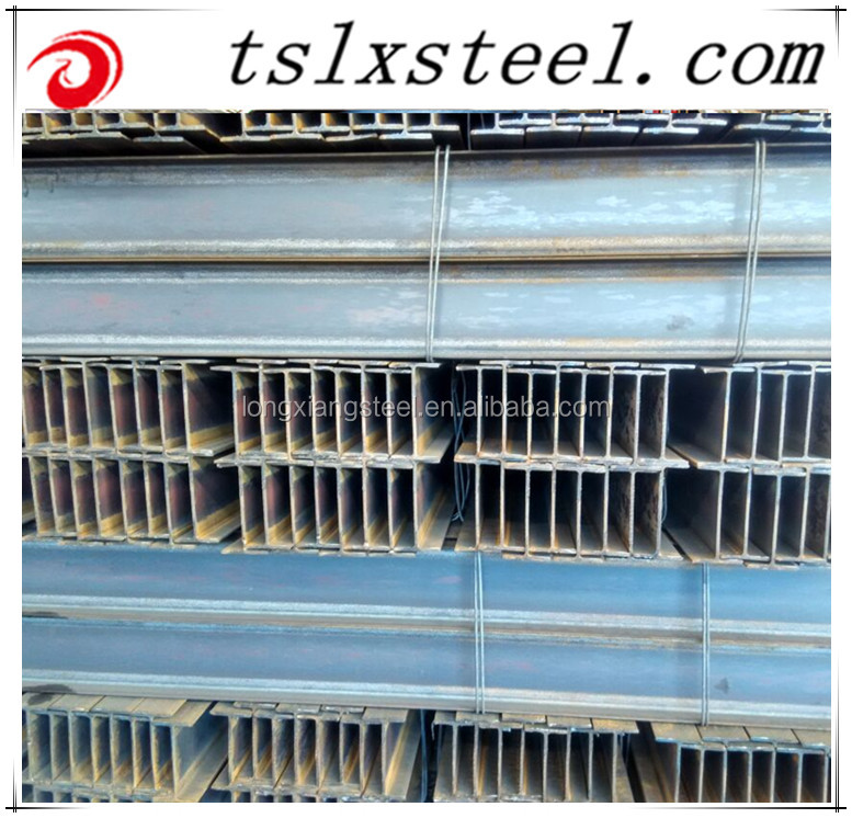 hot rolled Galvanized Perforated Steel Profile H beam