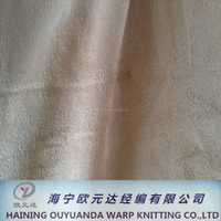 100% Polyester Faux Suede/Micro Suede Upholstery Fabric for Sofa, Garment, Shoes and Toy