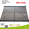 Heat Pipe Vacuum Tubes Solar Collector For Solar Hot Water Heater(20 tub)